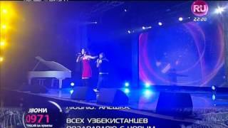 Сати Казанова feat. Батишта - Чувство легкости