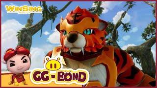 豬豬俠之變身戰隊S8E34_GG Bond Season 8_Kung Fu Team_Episode34