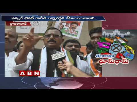 Tension at Gandhi Bhavan as Congress leaders demand Khanapur ticket for Hari Nayak