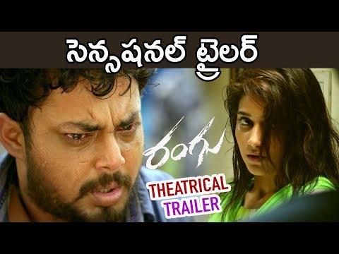 Tanish's Rangu Movie Theatrical Trailer Official 2018 || Latest Telugu Movie 2018