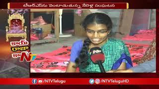 సిరిసిల్లలో దుమ్మురేగుతున్న ఎన్నికల ఖర్చు | గెలుపు కోసం ఎవరు ఎన్ని కోట్లు ఖర్చు చేస్తున్నారు ? | NTV