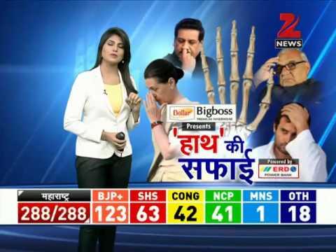After winning Maharashtra and Haryana, BJP now sets sight on capturing Delhi