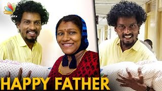 Sendrayan's Emotional Moment with Family | Hot Tamil Cinema News
