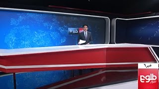 TOLOnews 6 pm News 24 October 2015
