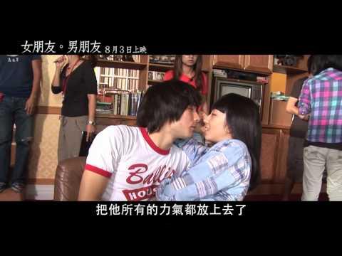 《女朋友。男朋友》鳳小岳篇