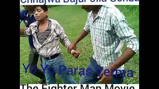 Shiva student of gonda movie
