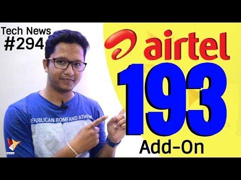 Tech News of The Day #294 - Airtel 193,Samsung Galaxy A8+,Razer Laptop,Honor 7X,Moto Mod