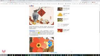 你知道吗?央视春节晚会骗了全国人民35年?2019年的春节勉强算是对的!