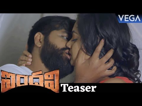 Indhavi Movie Romantic Horror Teaser | Latest Telugu Trailers 2018