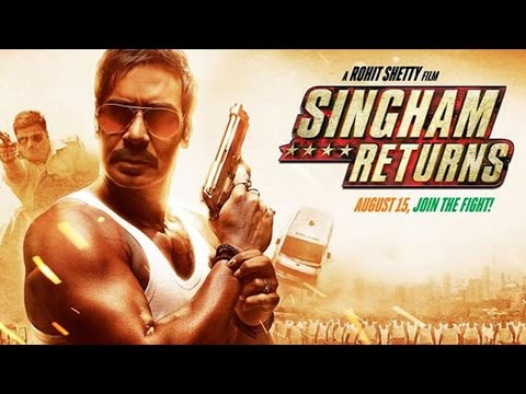 Singham Returns Full Movie Review | Ajay Devgan, Kareena Kapoor, Amol Gupte