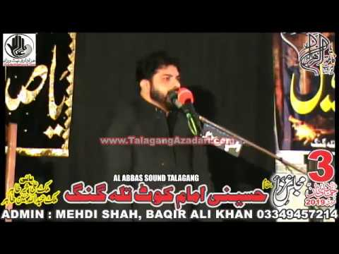 Allama Asif Alvi | Majlis 3 Jamad Sani 2019 Talagang |