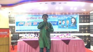 খালি কন্ঠে গান করলে Uday Bandyopadhyay