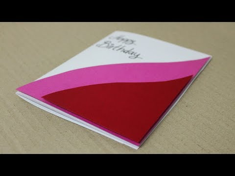 633 Mb How To Make A Birthday Card For Grandmother Mp3 Download