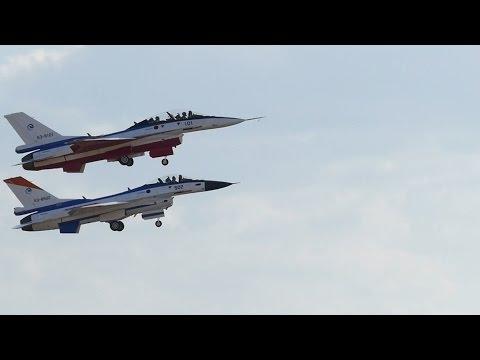 Gifu Air Show 2014   岐阜基地航空祭