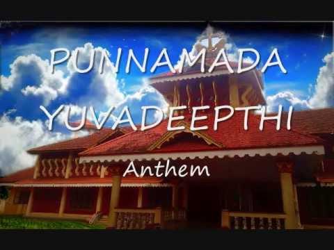 yuvadeepthi anthem (kcym)