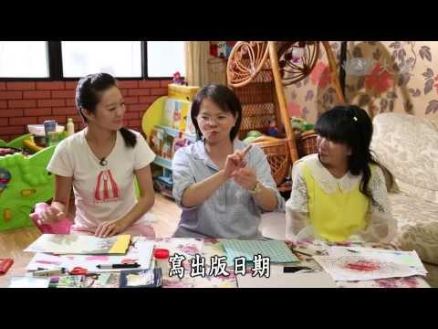 台灣-美麗新生活-20141221 吃到飽怎麼吃