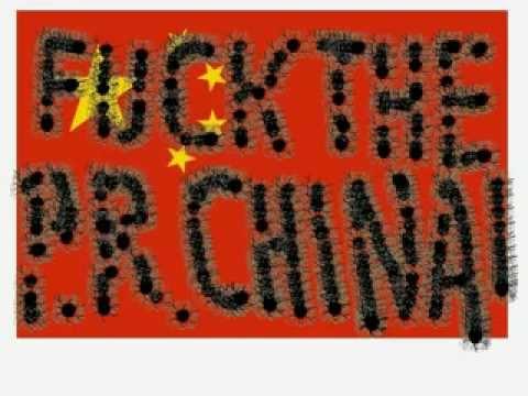 【中國倒檯暴民滅亡】fuck China 肏你妈 中华人民共和国 video