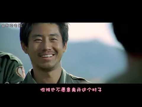 64  《歡迎來到東莫谷》韓國逃兵落入奇妙農村,他的一個動作,竟讓天上下起爆米花雨 國語流暢