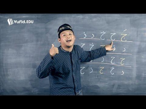 Belajar Iqro Belajar Membaca Alquran Huruf Hijaiyah ج ح خ (seri 015) video