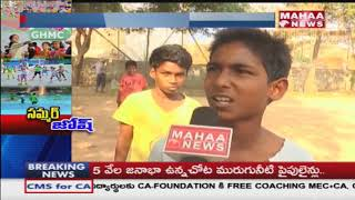 Special Focus On Summer Josh | Mahaa News