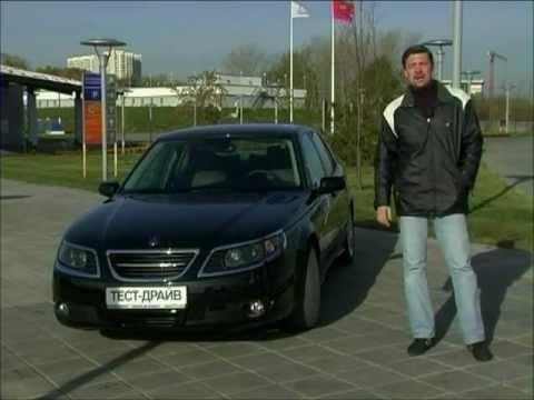 Тест-драйв Saab 9-5 AERO