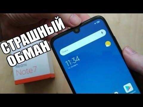 ЧЕМ БЕСИТ Xiaomi Redmi Note 7 Отзыв Реального Владельца Редми Ноут 7
