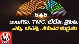 Special Story On TDP And YCP No Confidence Motion Against Modi Govt