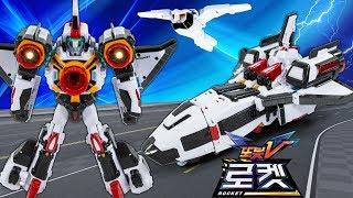 Tobot V New Hero Space Shuttl Rocket ToKey Start Go! Toy Transformation