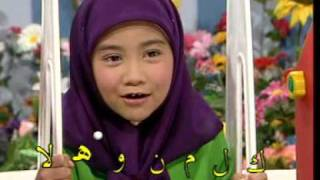 Muslim Kid School (Arabic Alphabet)