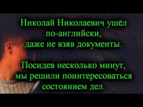ГАИ (Украина, трасса Киев-Чернигов, вопросов нет)