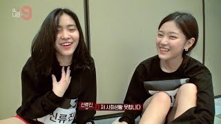 [JUST DANCE] 소녀 Ver. Making Film