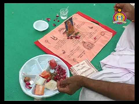 Bhuj Nutan Mandir Mahotsav 2010 - Mahapuja
