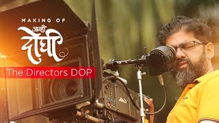 Milind Jog The Directors DOP | Aamhi Doghi Behind The Scenes | Latest Marathi Movies | 23 Feb 2018