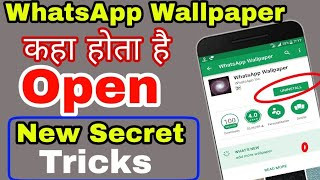 WhatsApp secret trick very usually for all user.. Technical text