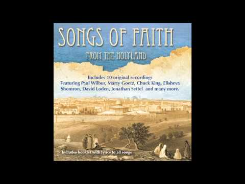 Gentle Jesus  - Songs Of Faith From The Holyland video