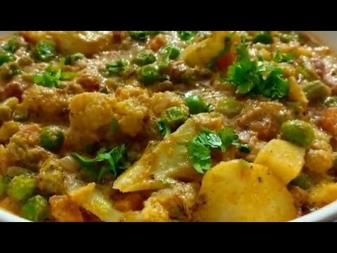 Mix Vegetables Kurma | Mughlai Veg Kurma | South Indian Mix Vegetables Kurma Recipe | CookWithLubna