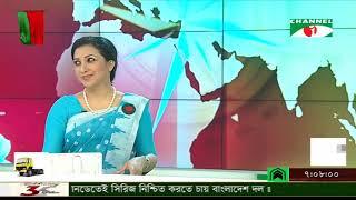 Channel i NEWS || 7PM (10-12-2018)