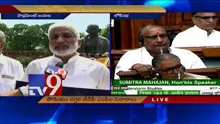 YCP MP Vijay Sai Reddy attacks TDP over AP Special Status