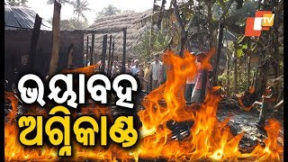 8 rooms gutted, 3 cattle charred to death in a fire mishap in Bhadrak