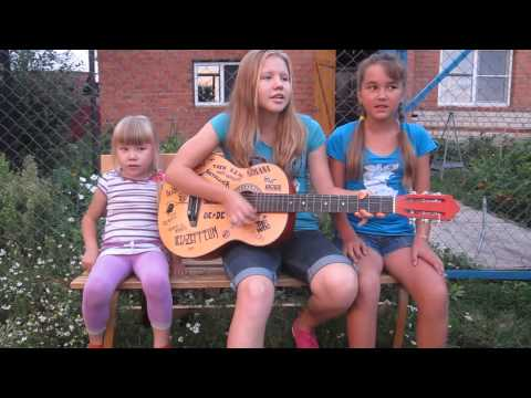 Орлятские песни - Песня про любовь