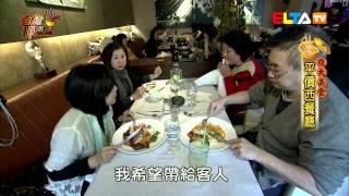 台灣呷透透-成大美食 (完整節目)