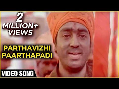 Parthavizhi Paarthapadi - Guna - Kamal Haasan & Roshini