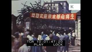 1960s China Cultural Revolution, Propaganda Film, Red Guard Destroy Bourgeois Signs