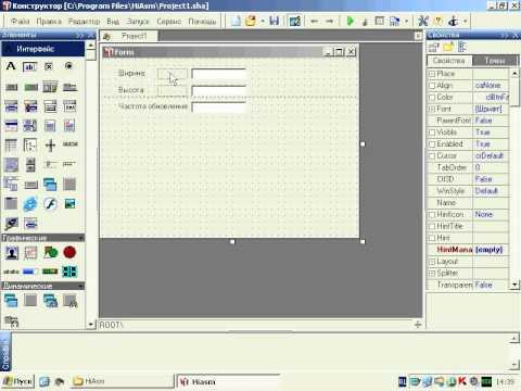 Свойства экрана Windows [3042]