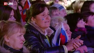 Олег Газманов Бессмертный полк Офицеры 14 03 2018 Севастополь крым