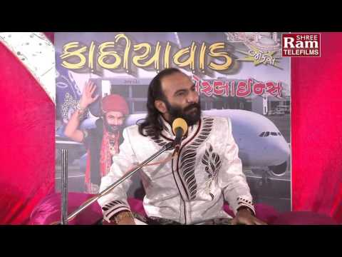 Kathiyawad Airlines Part-1 |sairam Dave | Gujarati Jokes video