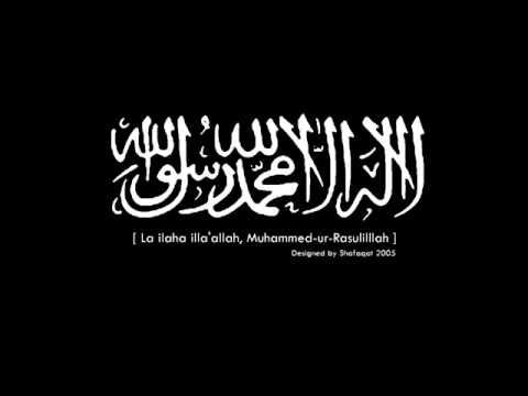 Rashad abu Muhammad al Misri - Tağut-3.wmv