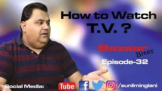 How to Watch T.V ? (In Hindi) || Bazaar Bites Episode-32 || Sunil Minglani