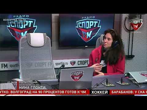 Баскетболистка Нина Глонти в гостях у Женского состава. 07.04.18