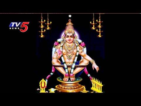 Suvarnabhoomi Sabarimala Maha Padayatra 31st Day In Aravakurichi   Tamil Nadu    TV5 News